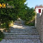 Greece in autumn